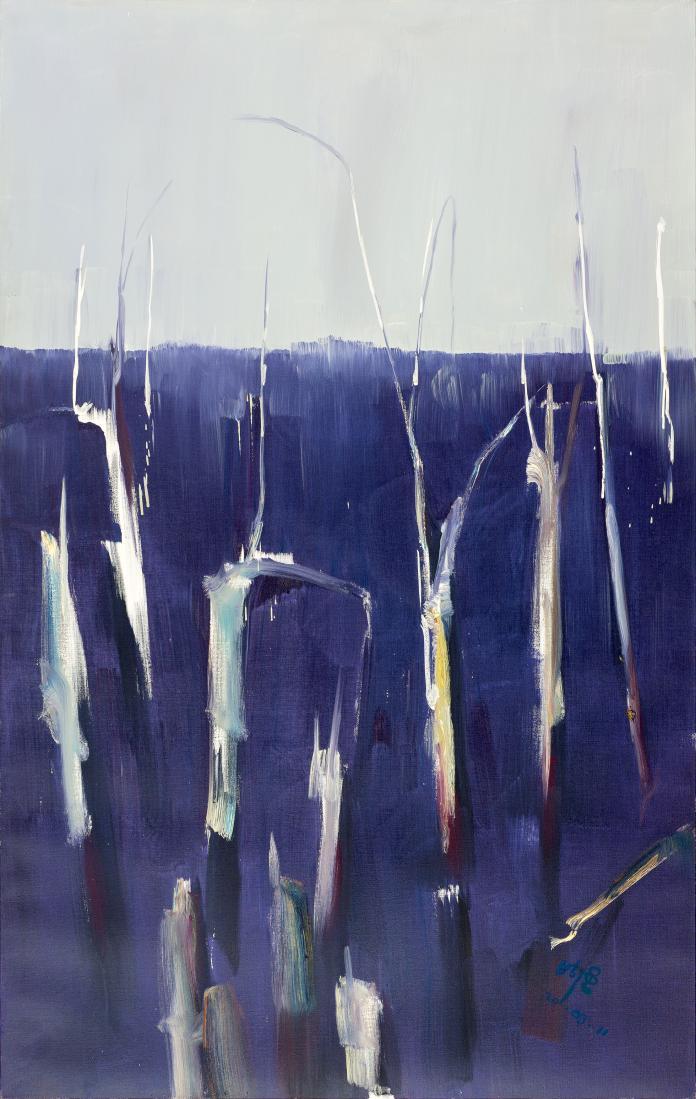 Qiang ZHANG (b.1962) - INLAND SEA