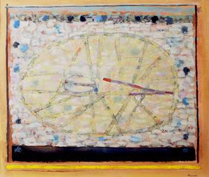 Willaim James (Bill) FERGUSON (b.1932) - STONE FLOWER